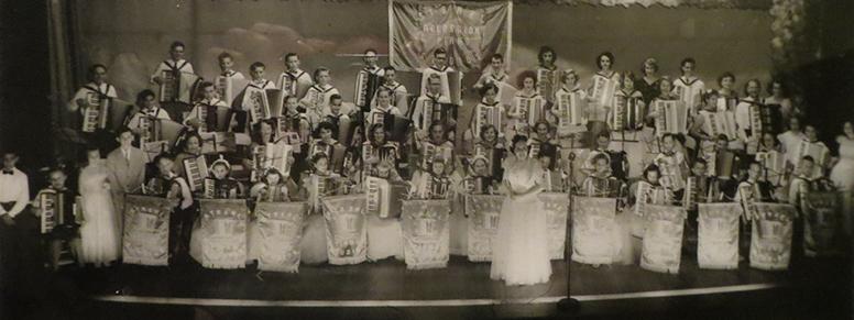 strahl orchestra